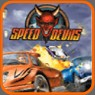 Игра Speed Devils для Samsung